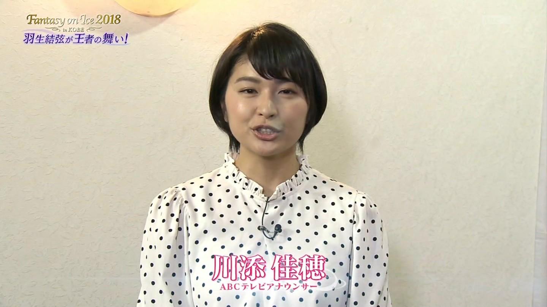 関西女子アナ.com