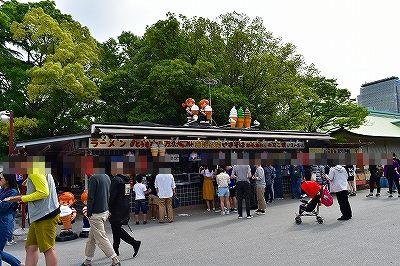 大阪城ソフトクリーム