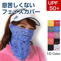 facecover.jpg