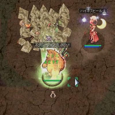 level121ari.jpg