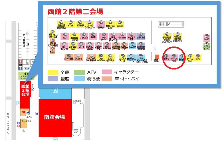 静岡HSマップ