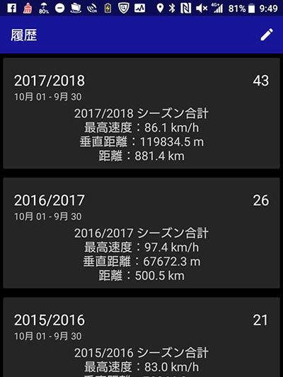 20180408-1.jpg
