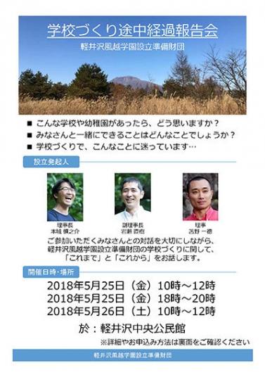 20180508-1.jpg
