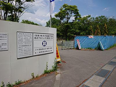 20180527-2.jpg