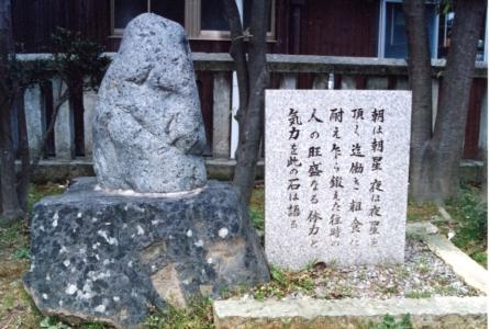 網干区津市場・稲荷神社