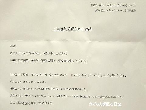 blog_20180616_3.jpg