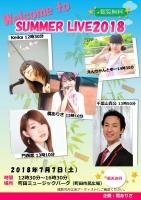 50266_WelcomeSUMMERLIVE2018ポスター