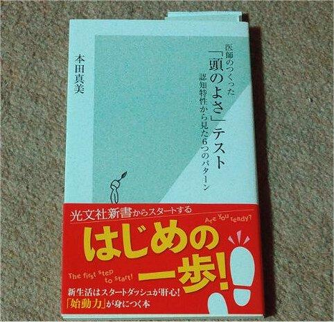 180510ninchi.jpg