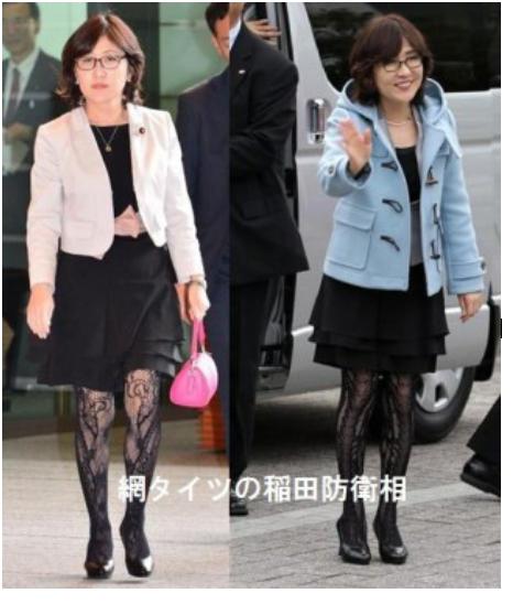 稲田ファッション