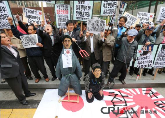 朝鮮人反日デモ