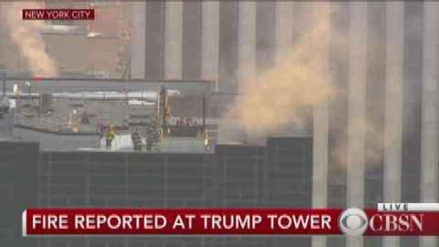 cbsn-fusion-fire-at-trump-tower-video-1477471-640x360.jpg
