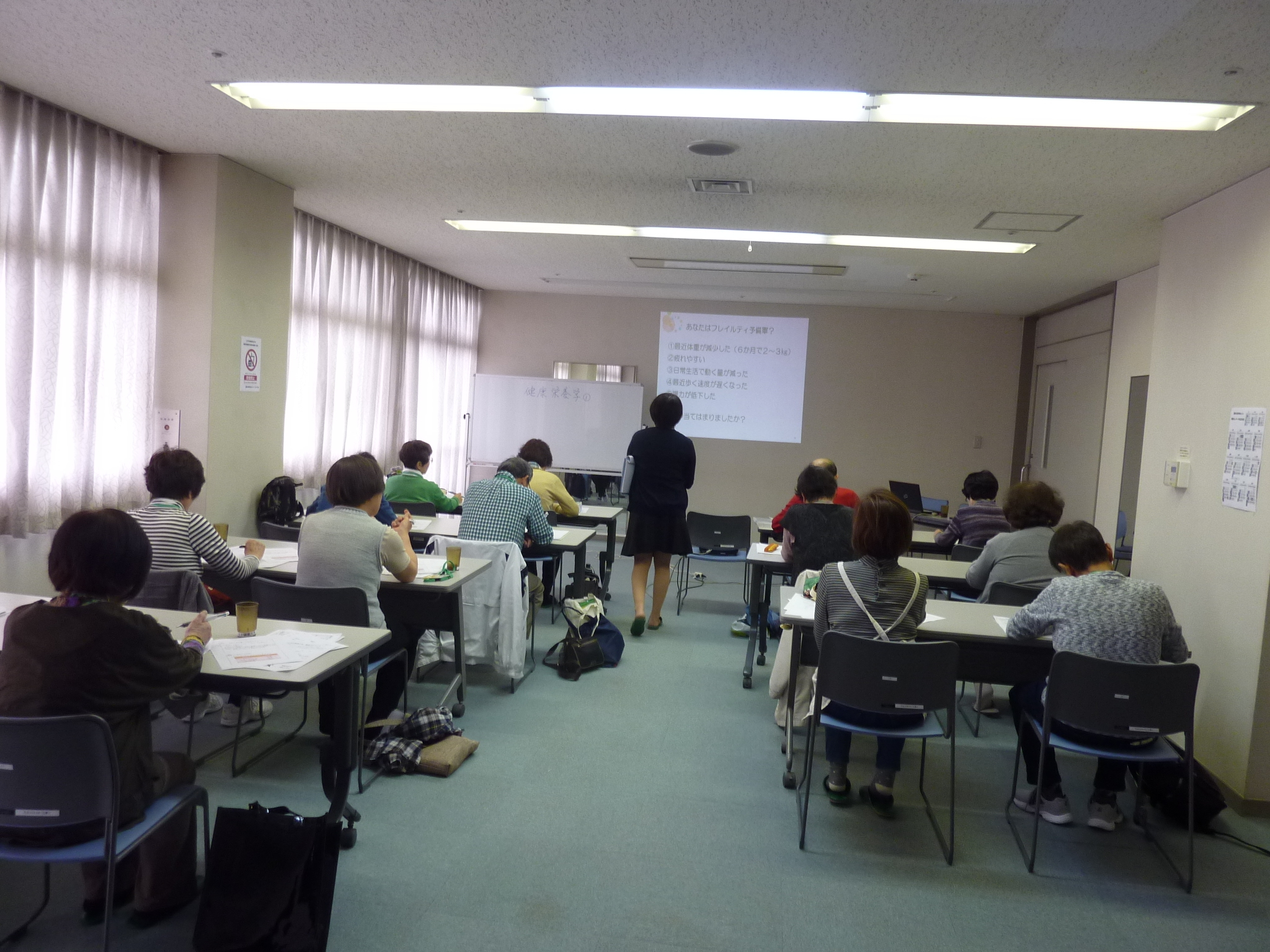 健康栄養学①授業②