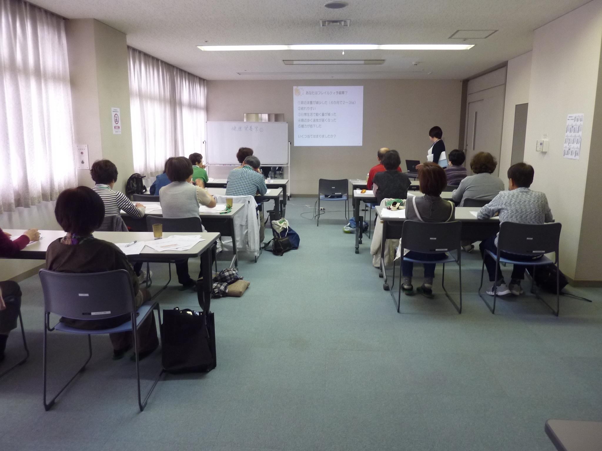 健康栄養学①授業③