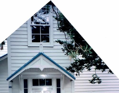 八紘学園 栗林記念館 正面 1996年