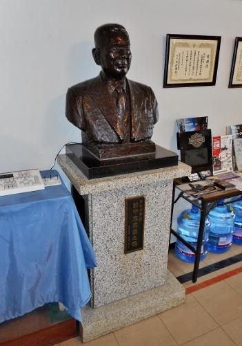 田中友蔵像