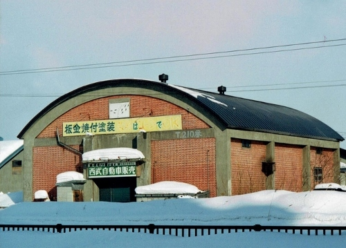 篠路駅東倉庫 カマボコ屋根 煉瓦