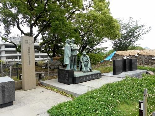 七高生久遠の碑