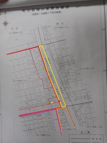札幌市 町界変更 北18条西1丁目 2004年
