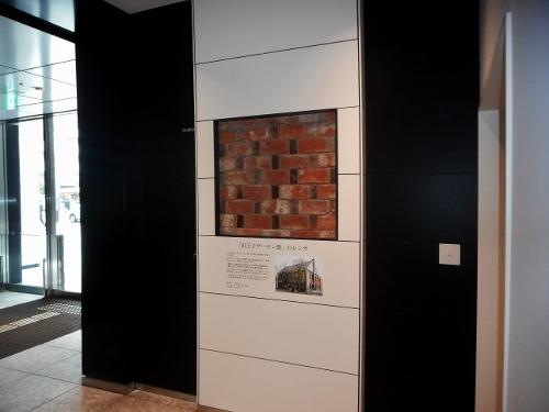 旧北海道ホルスタイン会館 土地と建物の記憶