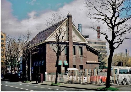 旧北海道ホルスタイン会館 王子サーモン 2003年