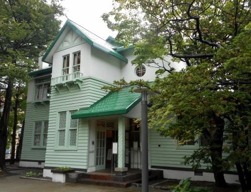 旧三菱鉱業寮 外観