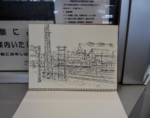 古き建物を描く会 第61回 苗穂駅ホームから苗穂工場