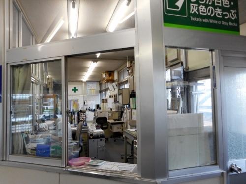 JR苗穂駅 事務室