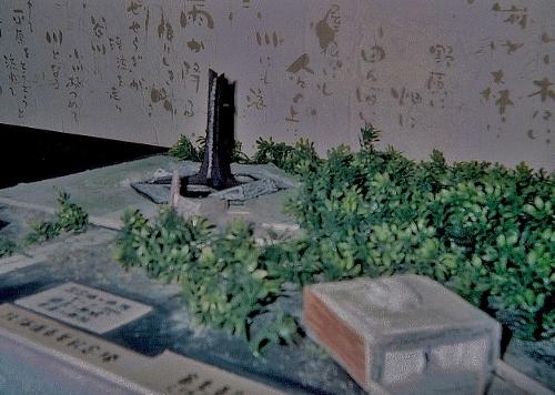 北海道百年記念塔 井口健先生自作の模型