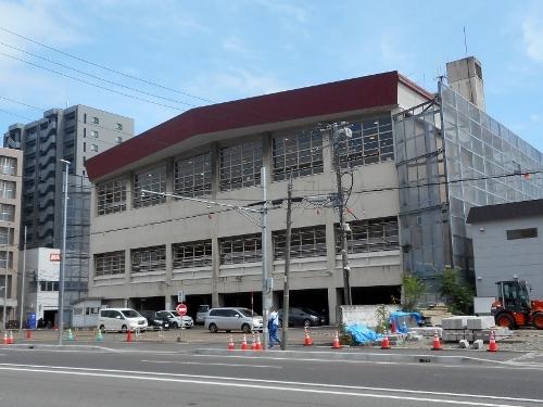 札幌市中央体育館
