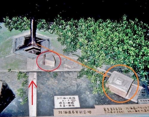百年記念塔 井口さん模型③ 展望台
