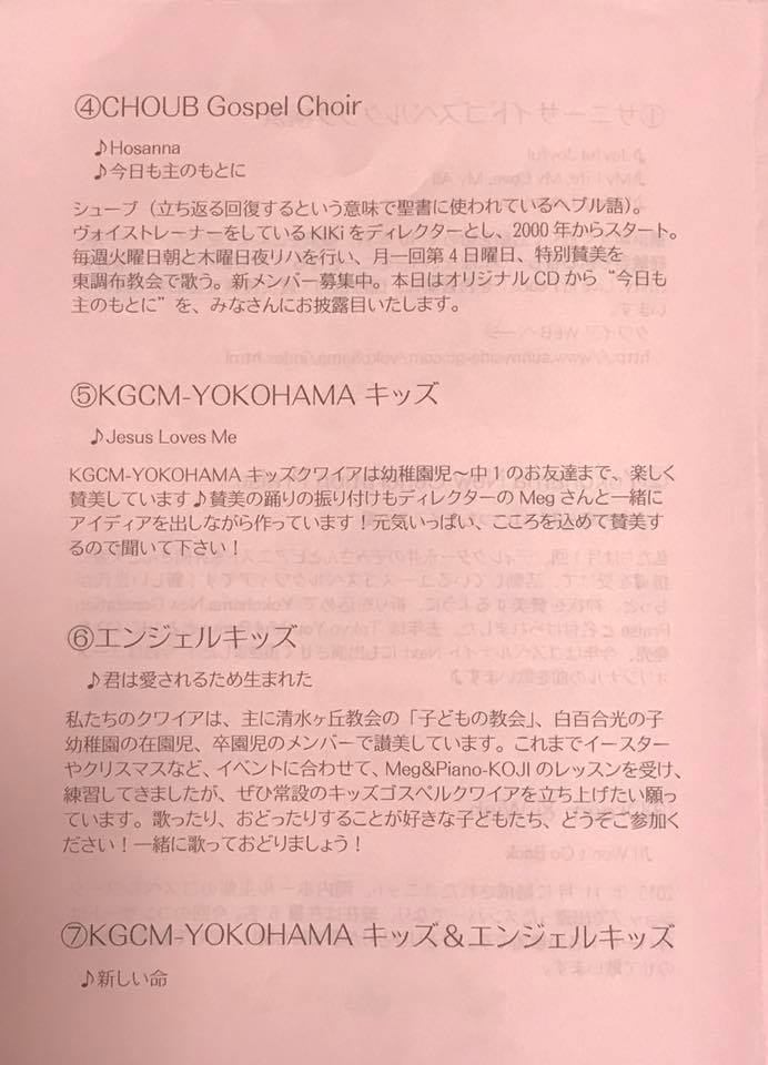 Program 4