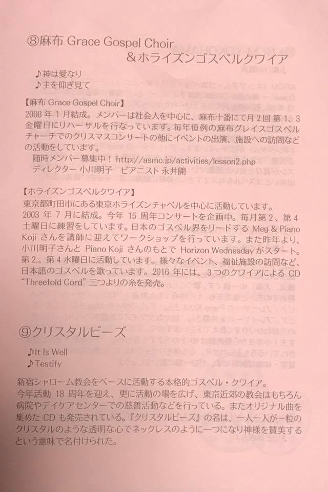 Program 5