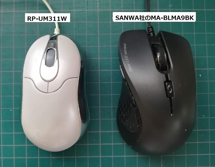 mouse42.jpg