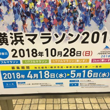 下らないもの6/3 5