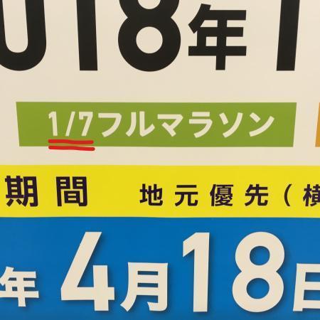 下らないもの6/3 6