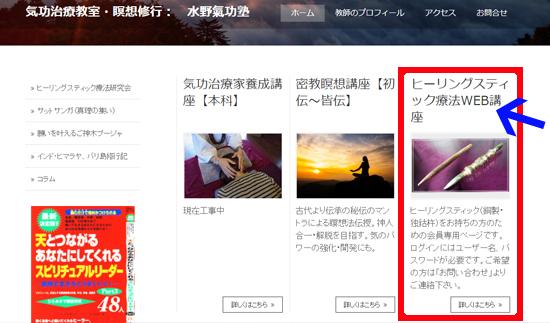 web_place.jpg