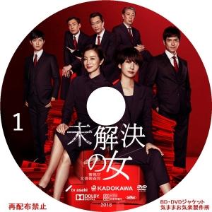 mimaiketsu_DVD01.jpg
