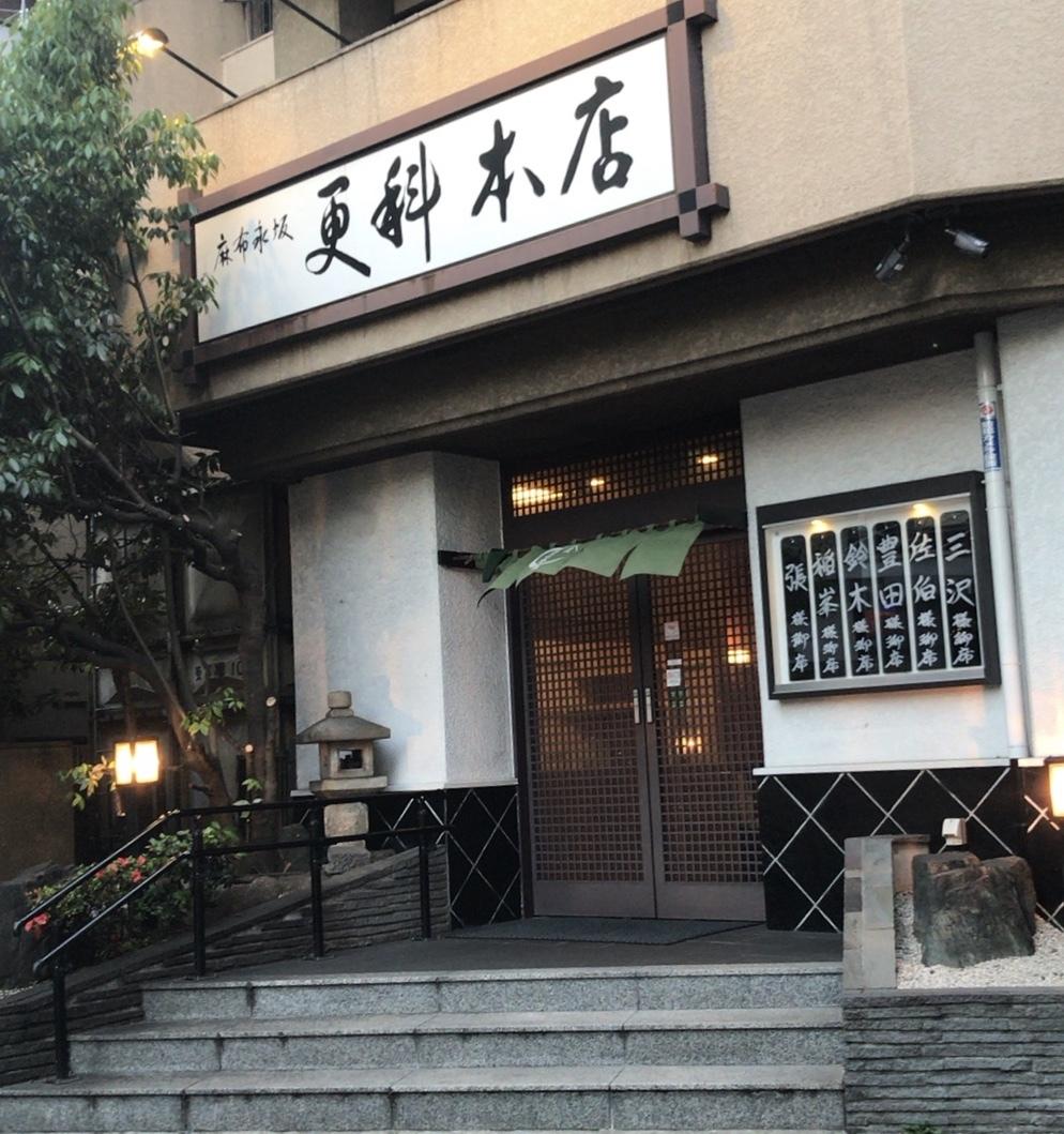 azabunagasaka1.jpg
