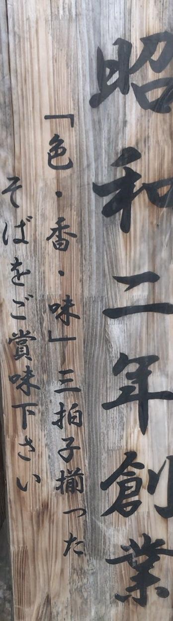 nagaoka6.jpg