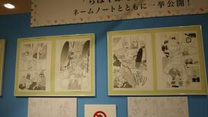 ちはやふる原画展3