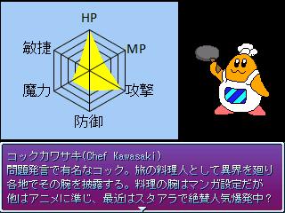 [妖晶花]カワサキ1