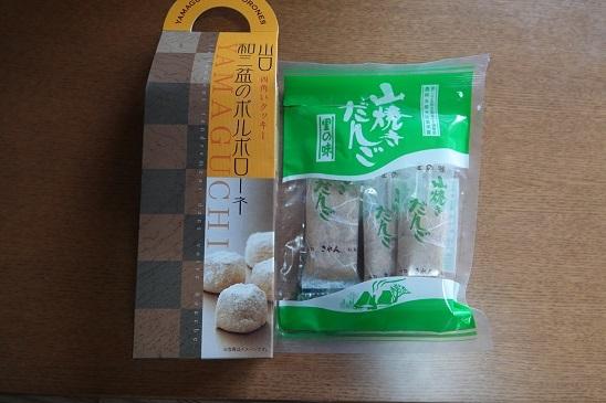 お菓子DSC01698