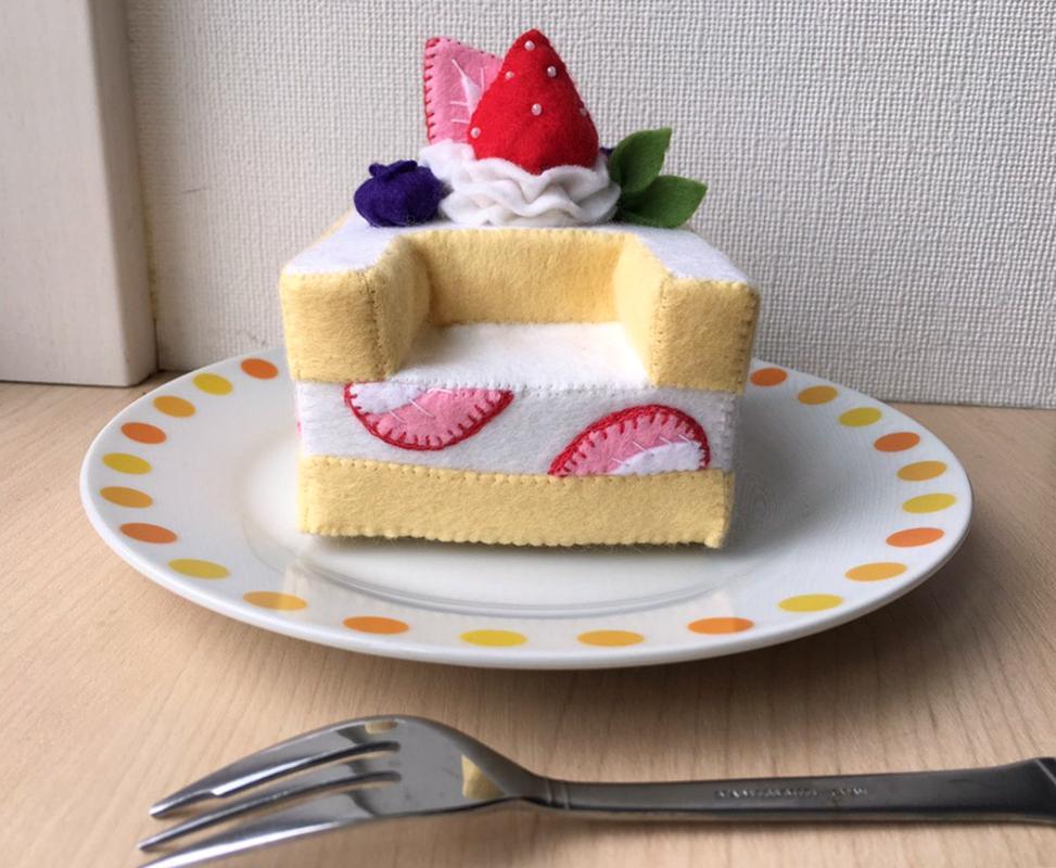 [COCOCO] ショートケーキのソファ