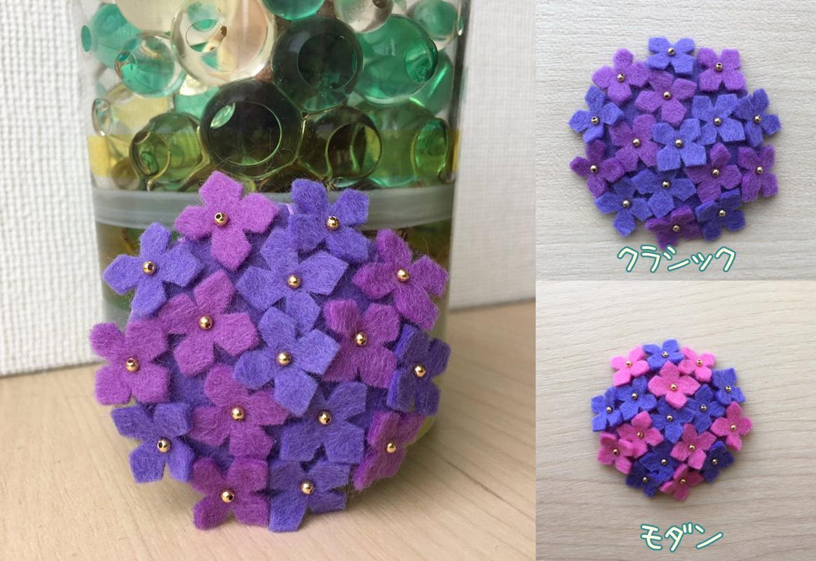 [COCOCO] 紫陽花の髪飾り