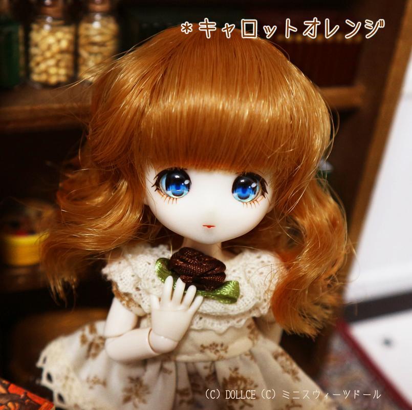 [Sunny*MooN] 4inch wig アビースタイル キャロットオレンジ