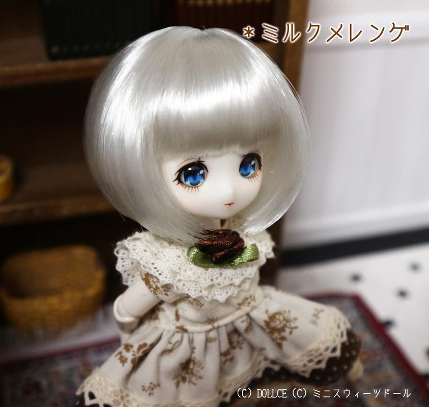 [Sunny*MooN] 4inch wig しずくスタイル ミルクメレンゲ