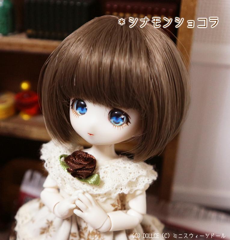 [Sunny*MooN] 4inch wig しずくスタイル シナモンショコラ