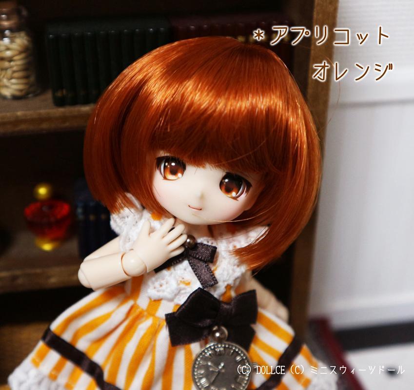 [Sunny*MooN] 4inch wig 訳あり品・しずくスタイル アプリコットオレンジ