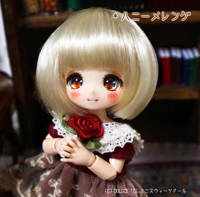[Sunny*MooN] 4inch wig しずくスタイル ハニーメレンゲ