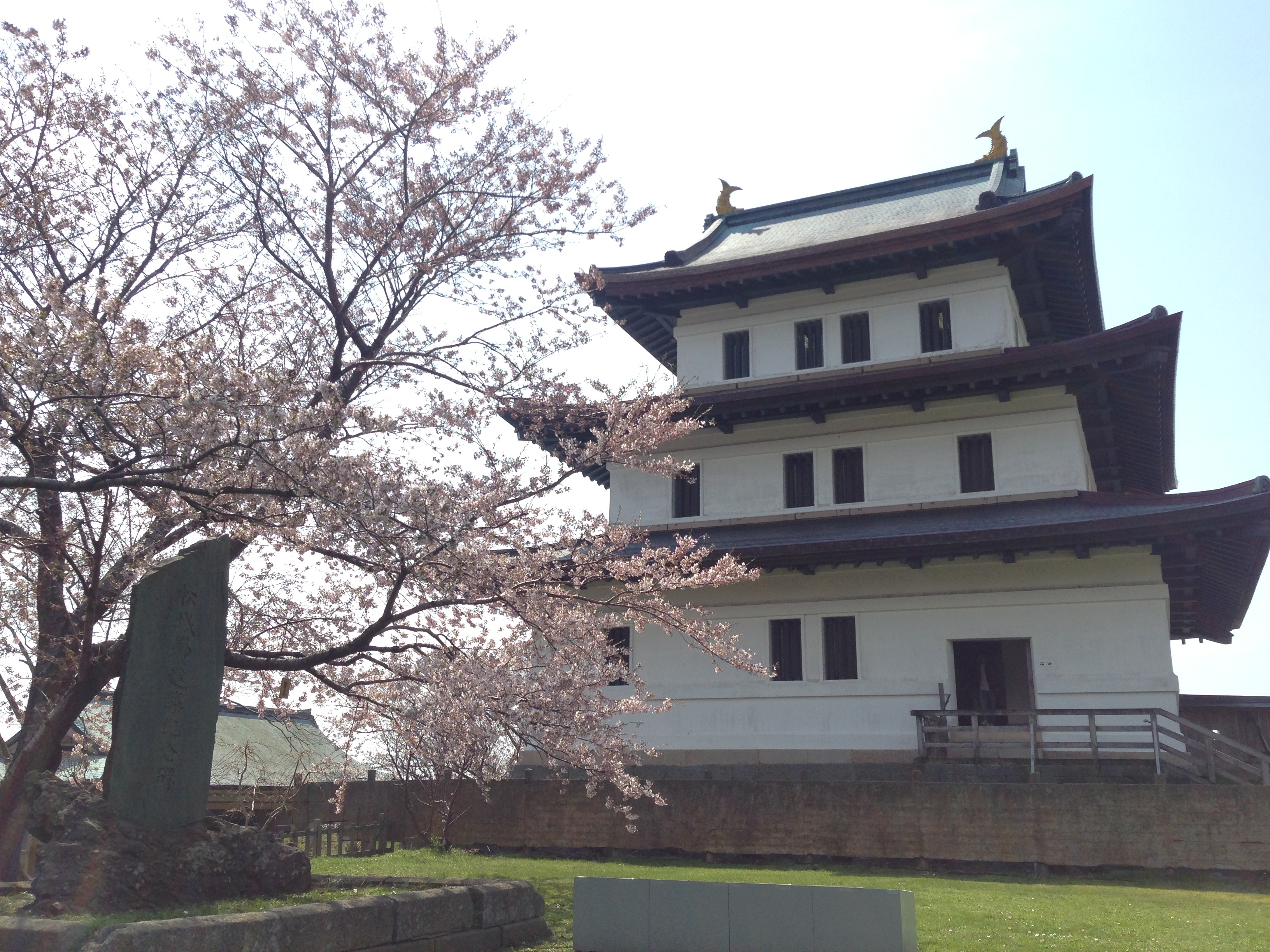 【画像】北海道命名150周年①
